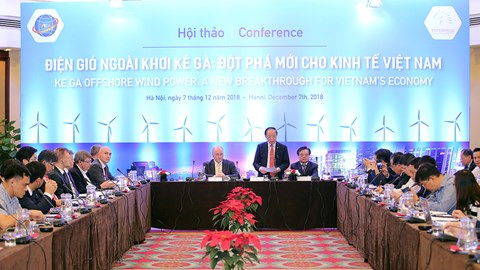 About the Ke Ga - Binh Thuan offshore wind power project